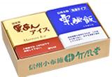 竹風堂 冷凍セット