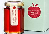 竹風堂 リンゴのジュレ